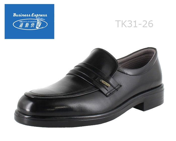 【6/5限定!Wエントリーで最大P16倍!カード】 アサヒ 通勤快足 TK31-26 靴 メンズ