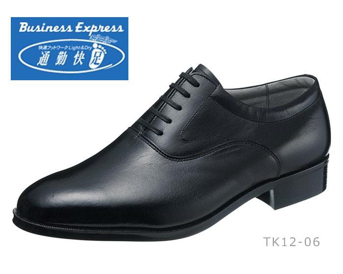 【6/5限定!Wエントリーで最大P16倍!カード】 アサヒ 通勤快足 TK12-06 靴 メンズ