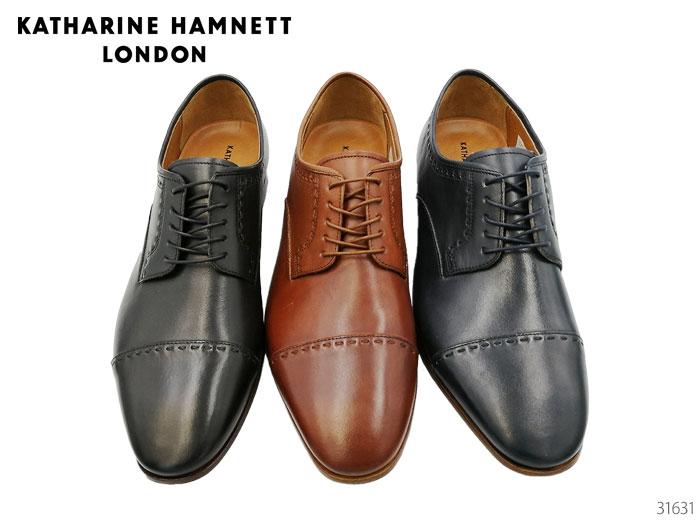 【6/5限定!Wエントリーで最大P16倍!カード】 キャサリンハムネット ロンドン 31631 KATHARINE HAMNETT LONDON ストレートチップ ビジネスシューズ 靴 メンズ
