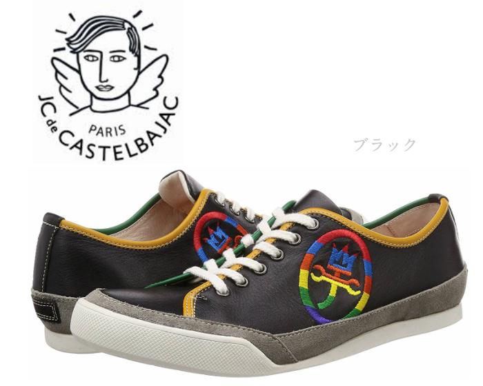 【6/5限定!Wエントリーで最大P16倍!カード】 カステルバジャック レザースニーカー レースアップ ラウンドトゥ CA12195 ブラック CASTELBAJAC メンズ 靴
