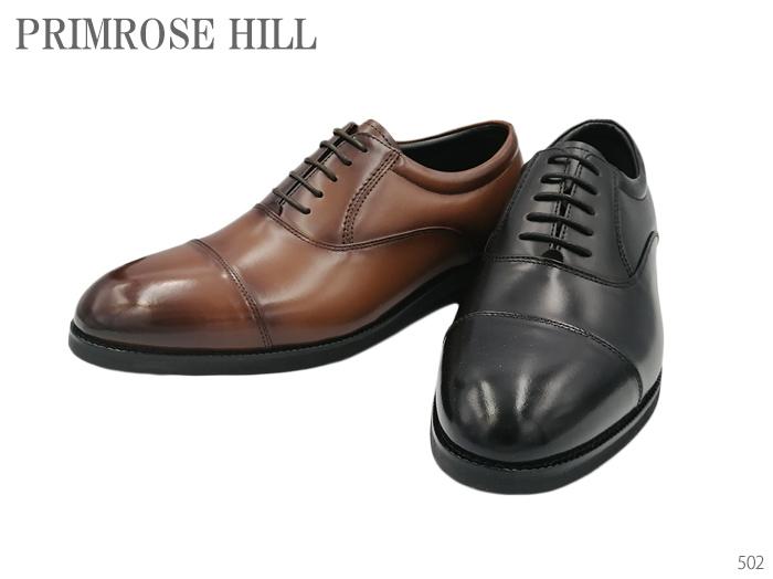 【7/25限定!Wエントリーで最大P16倍!カード】 プリムローズヒル PRIMROSE HILL LONDON PH502 PH 502 ビジネスシューズ ストレートチップ 靴 メンズ
