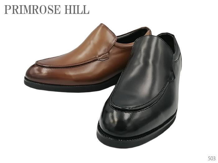 【7/25限定!Wエントリーで最大P16倍!カード】 プリムローズヒル PRIMROSE HILL LONDON PH503 PH 503 ビジネスシューズ 靴 メンズ