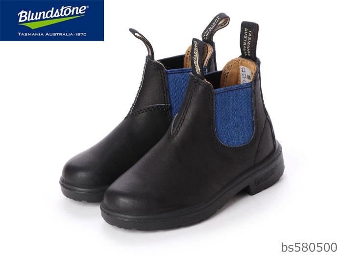 【6/5限定!Wエントリーで最大P16倍!カード】 ブランドストーン Blundstone <キッズ> BS580500 FOR KIDS Black/Blue ブラック/ブルー 黒/青 ブーツ BOOTS