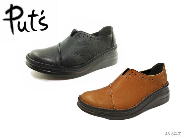 Put's プッツ 靴 レディース カジュアル コンフォートシューズ 本革 オイルレザー 厚底 日本製 87401 46-87401