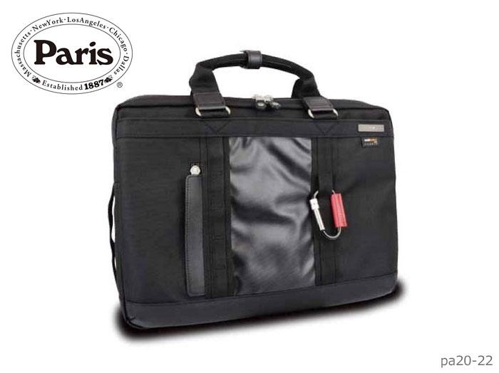 【6/5限定!Wエントリーで最大P16倍!カード】 パリス Paris CHARGE メンズ 3WAY ビジネスバッグ(40cm) ハイパフォーマンスバッグ Business Bag PA20-22