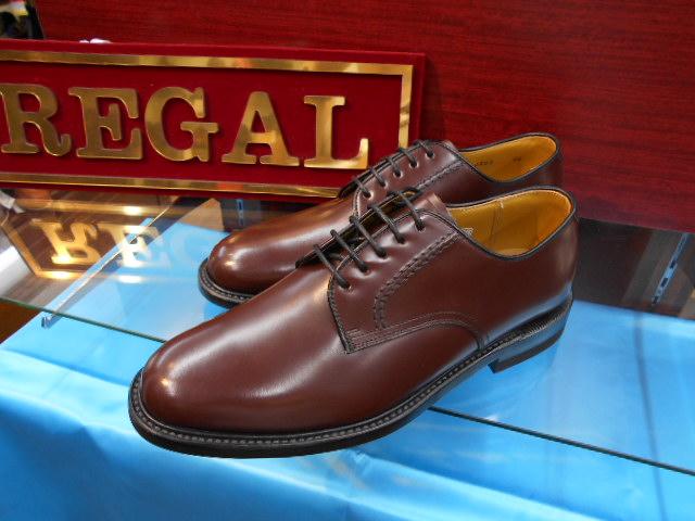 High Class Shoes Discount Shop Precious | Rakuten Global Market: Regal REGAL JR03 men business shoes