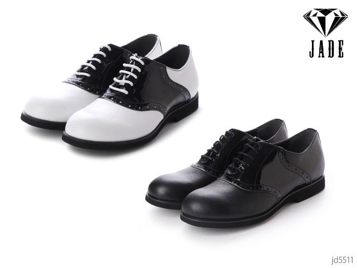 【6/5限定!Wエントリーで最大P16倍!カード】 JADE ジェイド JD5511 メンズ サドルシューズ ダンス シューズ 靴