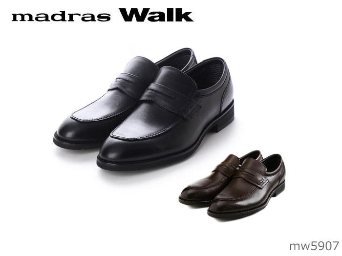 【6/5限定!Wエントリーで最大P16倍!カード】 マドラスウォーク MW5907 メンズ ビジネスシューズ madras Walk 靴 幅広 4E EEEE