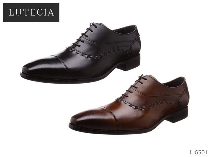 【6/5限定!Wエントリーで最大P16倍!カード】 madras マドラス LUTECIA ルテシア LU6501 メンズ カジュアル ビジネス シューズ ストレートチップ 革 靴