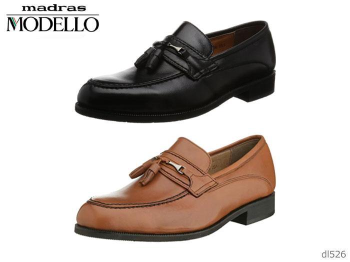 【6/5限定!Wエントリーで最大P16倍!カード】 madras マドラス MODELLO モデロ DL526 メンズ ビジネスシューズ 本革 3E ビットタイプ 靴