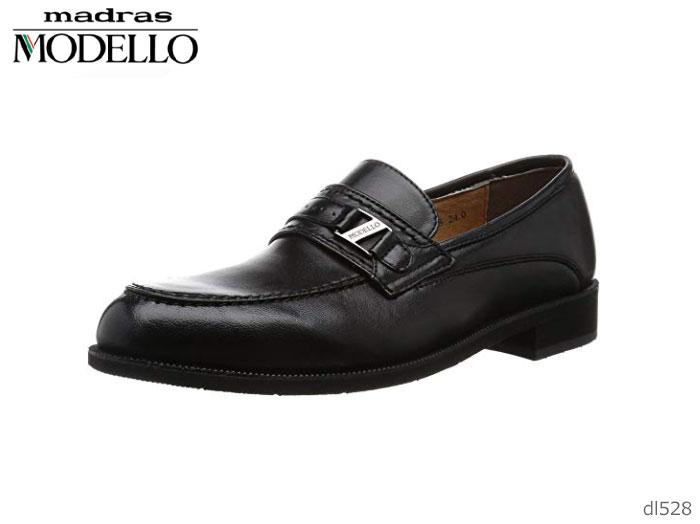 【7/25限定!Wエントリーで最大P16倍!カード】 madras マドラス MODELLO モデロ DL528 メンズ ビジネスシューズ 本革 3E ビットタイプ 靴