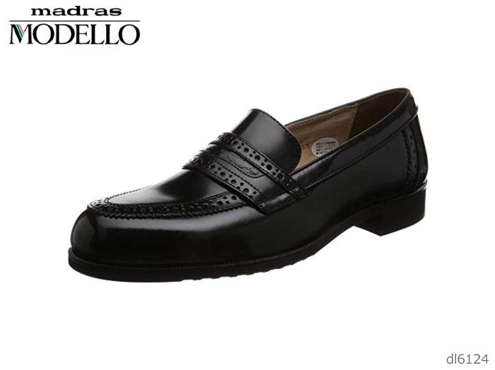 【6/5限定!Wエントリーで最大P16倍!カード】 madras マドラス MODELLO モデロ DL6124 メンズ ビジネスシューズ 本革 ローファー 靴