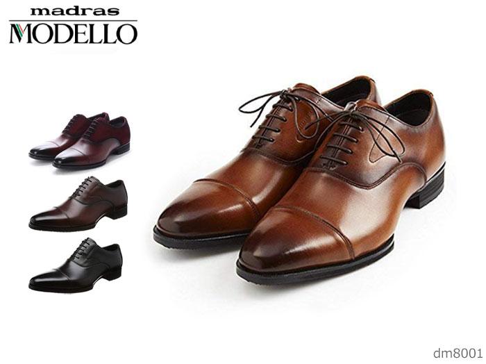 【6/5限定!Wエントリーで最大P16倍!カード】 madras マドラス MODELLO モデロ DM8001 メンズ ビジネスシューズ プレーントゥ カジュアル 靴