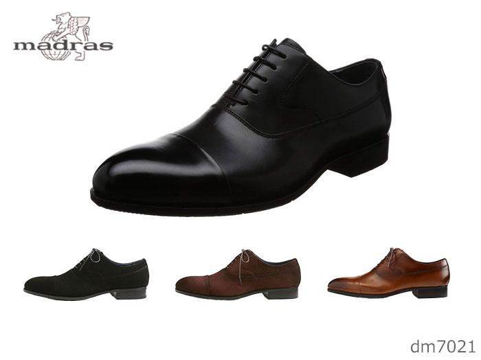 【6/5限定!Wエントリーで最大P16倍!カード】 マドラス モデロ DM7021 madras MODELLO メンズ ビジネスシューズ 本革 ドレスシューズ 紳士靴