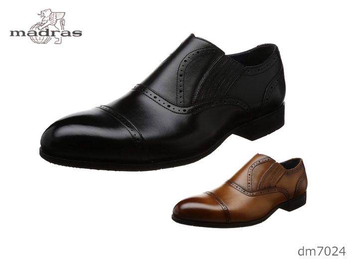 【4/10限定!WエントリーでP最大16倍!カード】 マドラス モデロ DM7024 madras MODELLO メンズ ビジネスシューズ 本革 ドレスシューズ 紳士靴