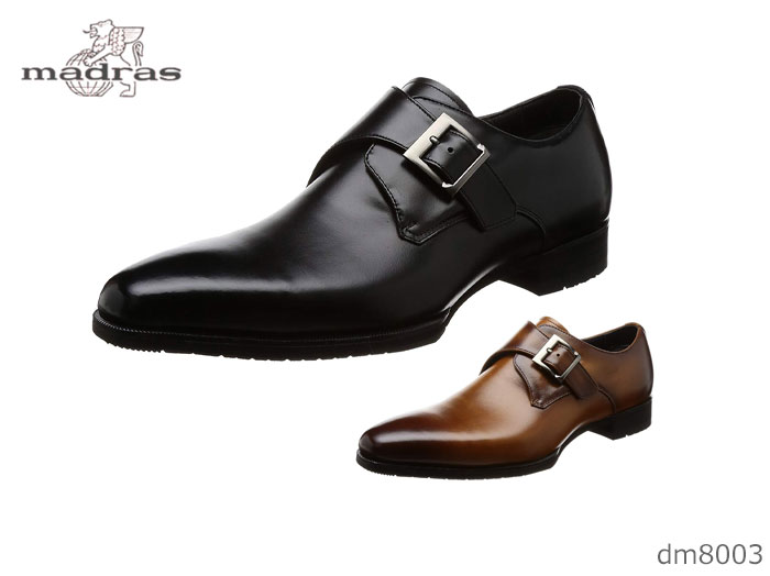 【7/25限定!Wエントリーで最大P16倍!カード】 マドラス モデロ DM8003 madras MODELLO メンズ ビジネスシューズ 本革 ドレスシューズ 紳士靴