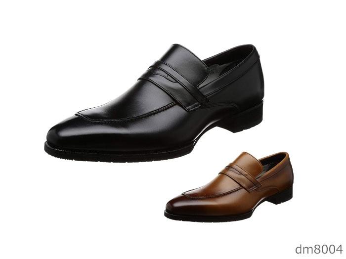 【6/5限定!Wエントリーで最大P16倍!カード】 マドラス モデロ DM8004 madras MODELLO メンズ ビジネスシューズ 本革 ドレスシューズ 紳士靴