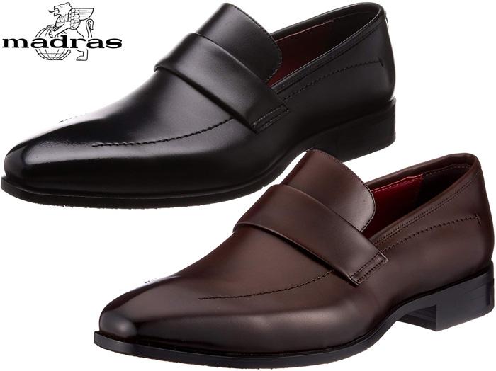 【6/5限定!Wエントリーで最大P16倍!カード】 Madras マドラス M353 メンズ ビジネスシューズ 本革 プレーンドレスシューズ 紳士靴