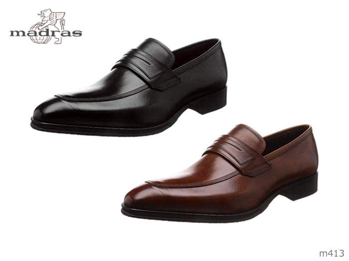 【6/5限定!Wエントリーで最大P16倍!カード】 madras マドラス M413 コインローファー ビジネス メンズ カジュアル シューズ 革 靴