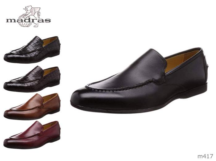 【6/5限定!Wエントリーで最大P16倍!カード】 madras マドラス M417 ロングノーズローファー メンズ カジュアル シューズ 革 靴