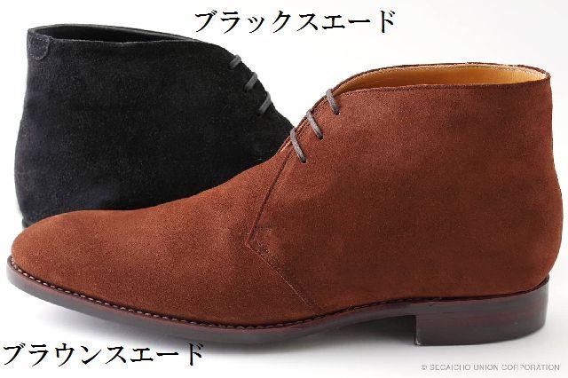 【6/5限定!Wエントリーで最大P16倍!カード】 ユニオンインペリアル UNION IMPERIAL ユニオンインペリアル U1121 メンズ チャッカブーツ オシャレ上級者の方にぜひ 靴