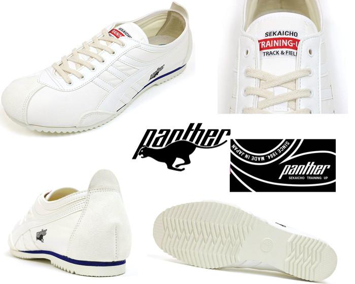 【7/25限定!Wエントリーで最大P16倍!カード】 パンサー スニーカー デラ PANTHER DERA WHITE PTJ-0003 MADE IN JAPAN 日本製 靴
