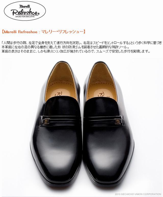 【7/25限定!Wエントリーで最大P16倍!カード】 マレリー Marelli 9925 ビジネス メンズシューズ 靴