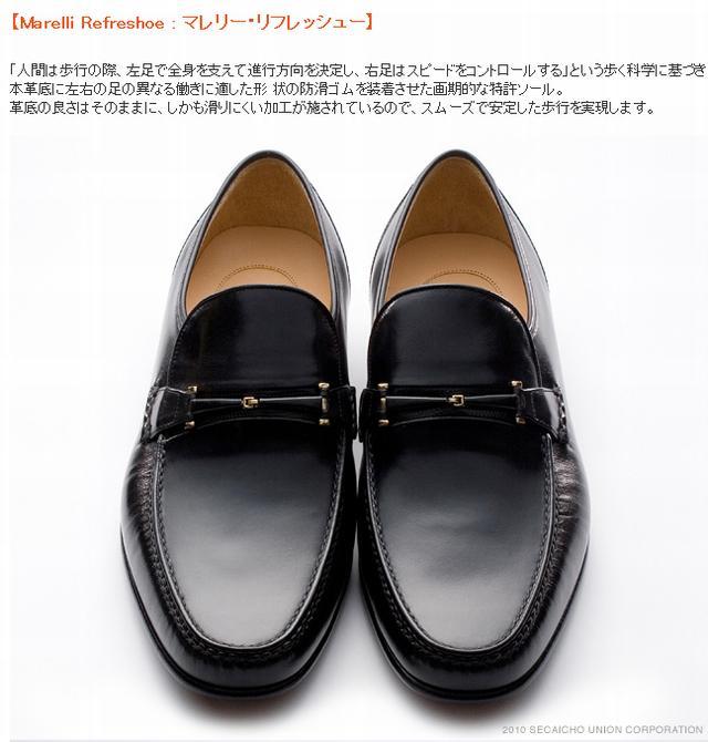 【6/5限定!Wエントリーで最大P16倍!カード】 マレリー Marelli 4217 ビジネス メンズシューズ 本革 キッド 靴