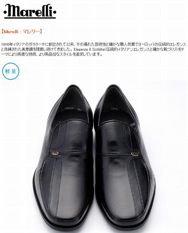 【6/5限定!Wエントリーで最大P16倍!カード】 マレリー 4230 ビジネス メンズシューズ モカシン 靴