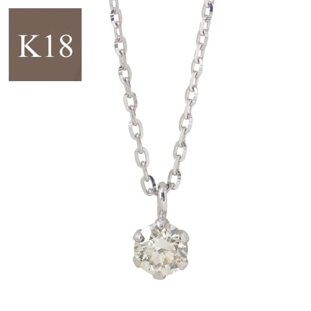 15%OFFクーポン配布中 ダイヤモンド ネックレス レディース K18WG ホワイトゴールド ダイヤモンド 0.08ct ネックレス ダイヤ 一粒ダイヤ シンプル プレゼント ギフト 【preneck_l】