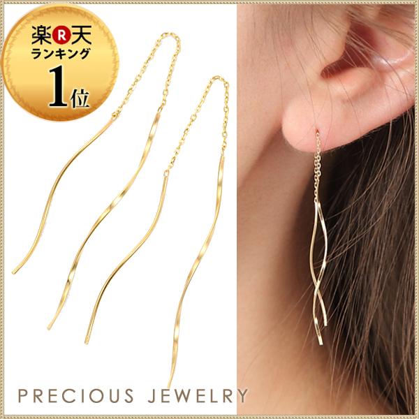 Earrings yellow gold bullion simple k10 wrapping free women's popular gift presents American swing [jae-07310]
