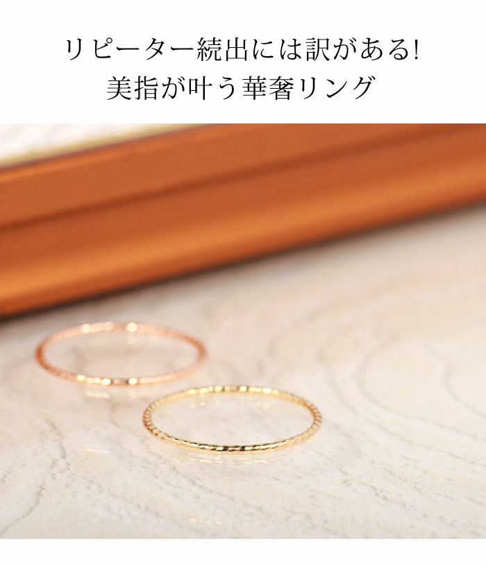 Pinky ring bullion simple k10 wrapping free gold Super-Luxe lap with ring slender ring ladies small fine ring people like Falange ring 10 gold fine midring [jar-00310]