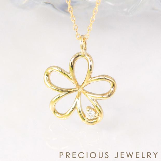 最大20%OFFクーポン配布中 ネックレス レディース ゴールド ダイヤモンド k10 10k 10金 フラワーモチーフ おすすめ 大人可愛い シンプル 華奢 クローバー 花 イエローゴールド ピンクゴールド ホワイトゴールド prgss