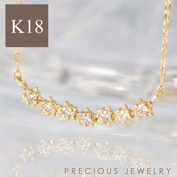 ネックレス レディース K18 18金 18k ゴールド スター 星 イエローゴールド ピンクゴールド ホワイトゴールド ダイア シンプル 華奢 【preneck_l】 prgss