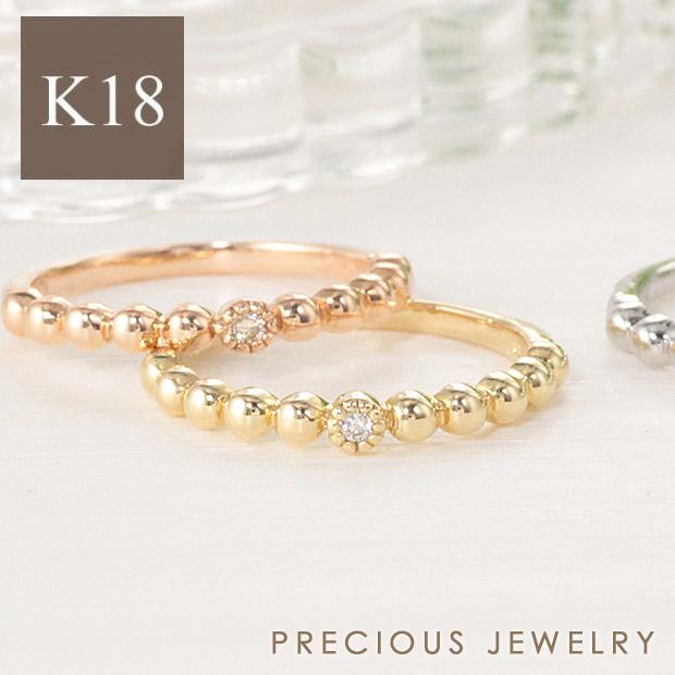 10%OFFクーポン配布中 ピンキーリング リング レディース k18 18k 18金 指輪 ダイヤモンド ゴールド ダイヤ シンプル 一粒ダイヤ【prering_l】 prgss