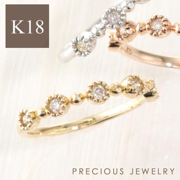 15%OFFクーポン配布中 リング 18金 k18 18k レディース 指輪 ダイヤモンド ゴールド ダイヤ シンプル 華奢 【prering_l】 prgss