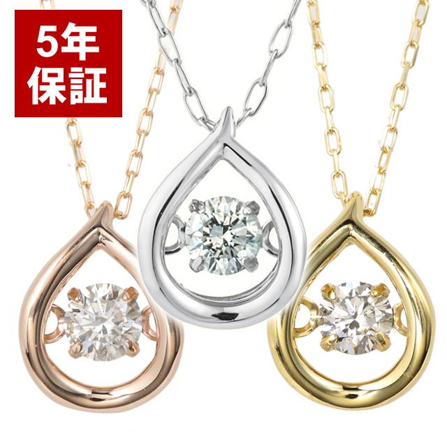 ダンシングストーン ダイヤモンド チェーン切れ5年保証 ネックレス 18金 K18 クロスフォー ゴールド ホワイトゴールド イエローゴールド ピンクゴールド ネックレス 揺れるダイヤ ドロップ 雫 プレゼント ギフト