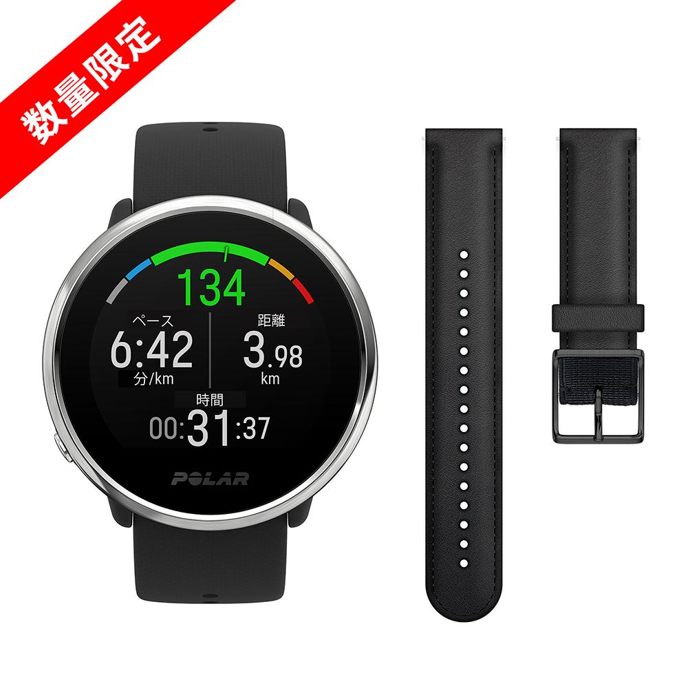 【新品】【国内正規品】POLAR セット IGNITE BK S Black Leather バンドセット 腕時計  スマートウォッチ  ポラール ユニセックス メンズ レディース iphone