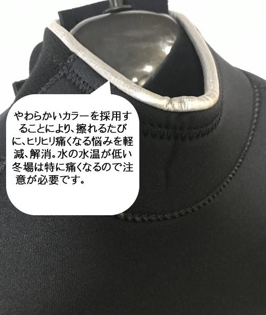 【楽天市場】送料無料 5mm ウェットスーツ フル ウエットスーツ ブランシェ Branche マリンスポーツ ...