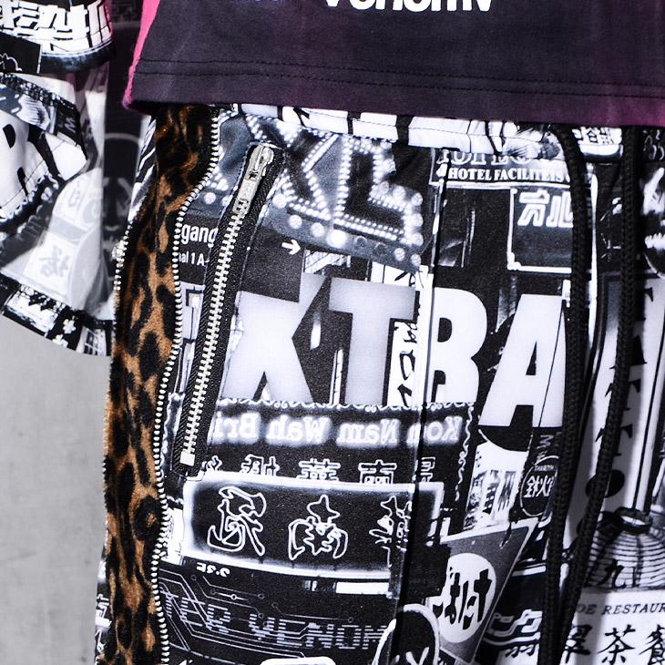 V系 パンツ ヴィジュアル系 パンツ 総柄 パンツ V系 ズボン パンク ロック ファッション サイドライン ジャージ V系 ファッション メンズ 病みかわいい 病み 服 個性的 ワイドパンツ 原宿系 ファッション レディース v系 衣装 夏 春 ALTER VENOMV オルターベノムSzUMVp