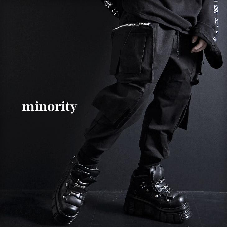 【minority】Long rib cargo jogger pants カーゴジョガーパンツ メンズ ジョガー カーゴパンツ メンズ サルエルジョガーパンツ モード系 メンズ パンツ ズボン ヴィジュアル系 ファッション v系 パンツ パンク ロック ファッション 原宿系 ストリート系 ファッション 韓国