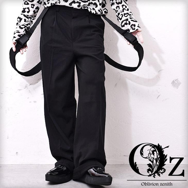 【Oz select】Suspender wide pants†ワイドパンツ メンズ スラックス パンツ V系 ファッション ヴィジュアル系 サスペンダー ビジュアル系 ロック ROCK ロックファッション モード系 衣装 ライブ 個性的 個性派 ハカマパンツ タイパンツ Oz オズ