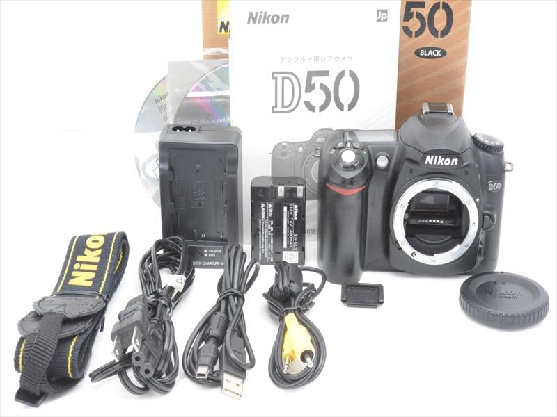 【あす楽】【中古】【1年保証】【良品】 Nikon D50 ボディ ブラック