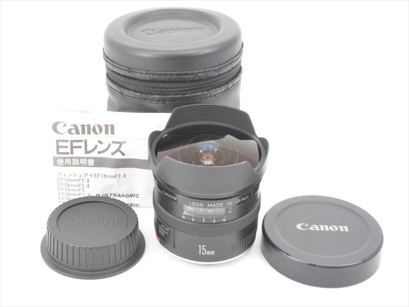 【あす楽】【中古】【1年保証】【良品】 Canon EF 15mm F2.8