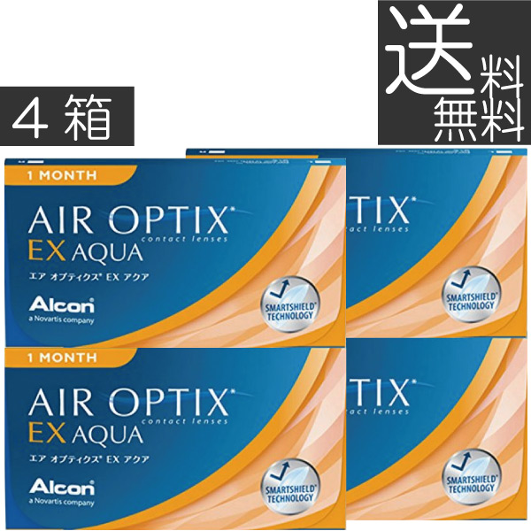 【処方箋不要】【送料無料】エアオプティクスEXアクア×4箱(1か月交換)
