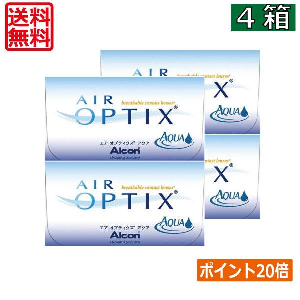 【処方箋不要】【送料無料】エアオプティクスアクア (6枚)×4箱 (アルコン) (mail)