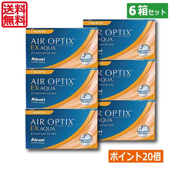 【処方箋不要】【送料無料】エアオプティクスEXアクア×6箱(1か月交換)