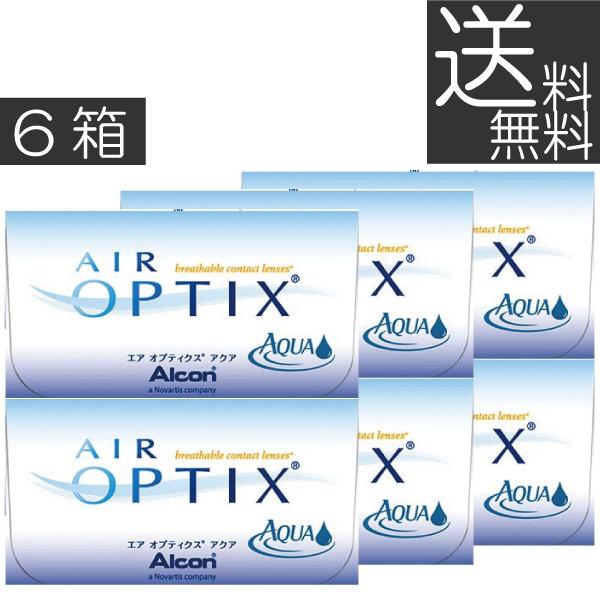 【処方箋不要】【送料無料】エアオプティクスアクア (6枚)×6箱 (アルコン) (mail)