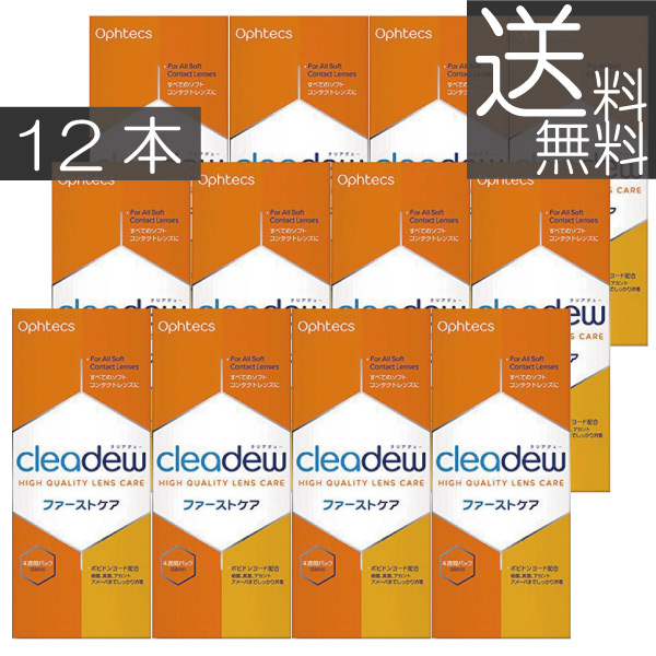 (今すぐ使える2000円クーポン付)オフテクス ファーストケア クリアデュー360ml×12本(送料無料)(cleardew)