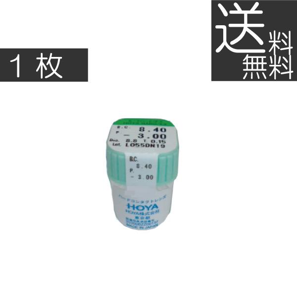 連続装用もできる高酸素透過性ハードコンタクトレンズ 送料無料 処方箋不要 HOYA ハードEX ×1枚 ホヤ オンライン限定商品 O2 ハードレンズ ご予約品 YDKG-kj ハードコンタクトレンズ
